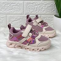 Кросівки дитячі W.Niko W4803-4 (28р) Рожеві для дівчаток
