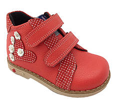 Ботинки Minimen 85KORAL р.22 Коралловые