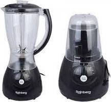 Блендер кофемолка 2 в 1 Rainberg RB 624