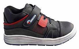 Ботинки Perlina 91SERIY1LIP Серый 23