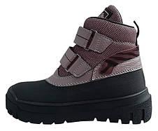 Ботинки Minimen 3LILOVIY Лиловый 33, фото 2