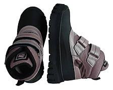 Ботинки Minimen 3LILOVIY Лиловый 33, фото 3