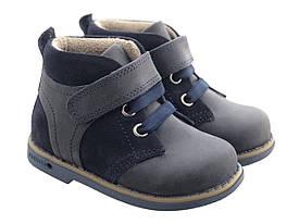 Ботинки Gonka 6SIZIY р.20 Сизый