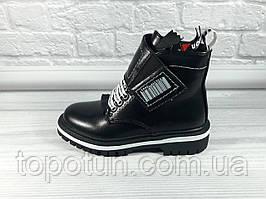 """Демисезонные ботинки для девочки """"Bessky"""" Размер: 27,28,29,30,31,32"""