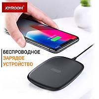 Бездротове зарядний пристрій для телефону Joyroom A12 Qi 5W Black