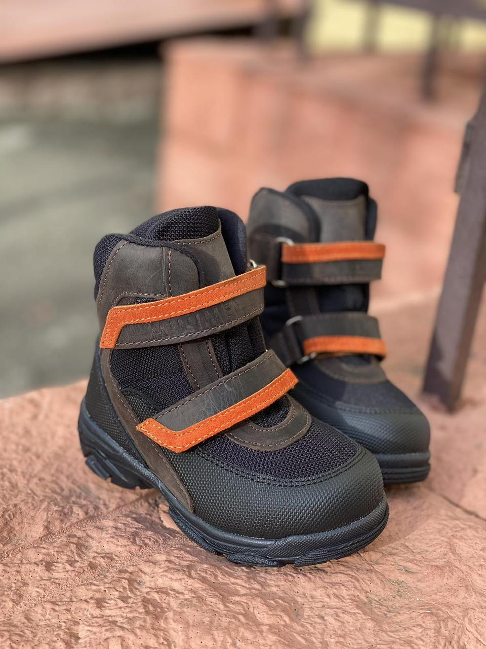 Ботинки Minimen 15KOR Черный с коричневым