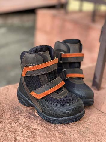 Ботинки Minimen 15KOR Черный с коричневым, фото 2