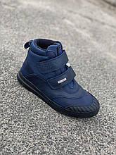 Ботинки Minimen 55BLUE Синий