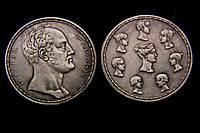 1 1/2 рубля 1836 года  семейный рубль Николай 1 №090 копия, фото 1
