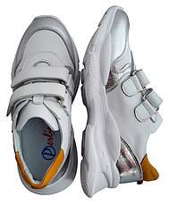 Кроссовки Perlina 105WHITE Белый, фото 3