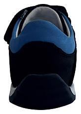 Кросcовки Perlina 4SINIYGOL Синий, фото 3