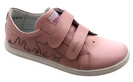 Детские кроссовки Minimen 94ROSELACK Розовые