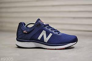 Кроссовки мужские New Balance темно-синие. Стильные мужские кроссовки темно-синего цвета.