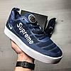 Кроссовки мужские Nike Supreme синие. Стильные мужские кроссовки Найк темно-синего цвета., фото 5