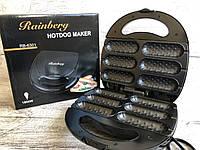 Машинка для хот догів Rainberg RB 6301 1800W
