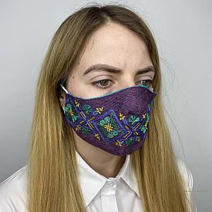 Многоразовая маска для лица