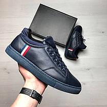 Кросівки чоловічі Armani сині. Стильні чоловічі кросівки Армані темно-синього кольору., фото 3