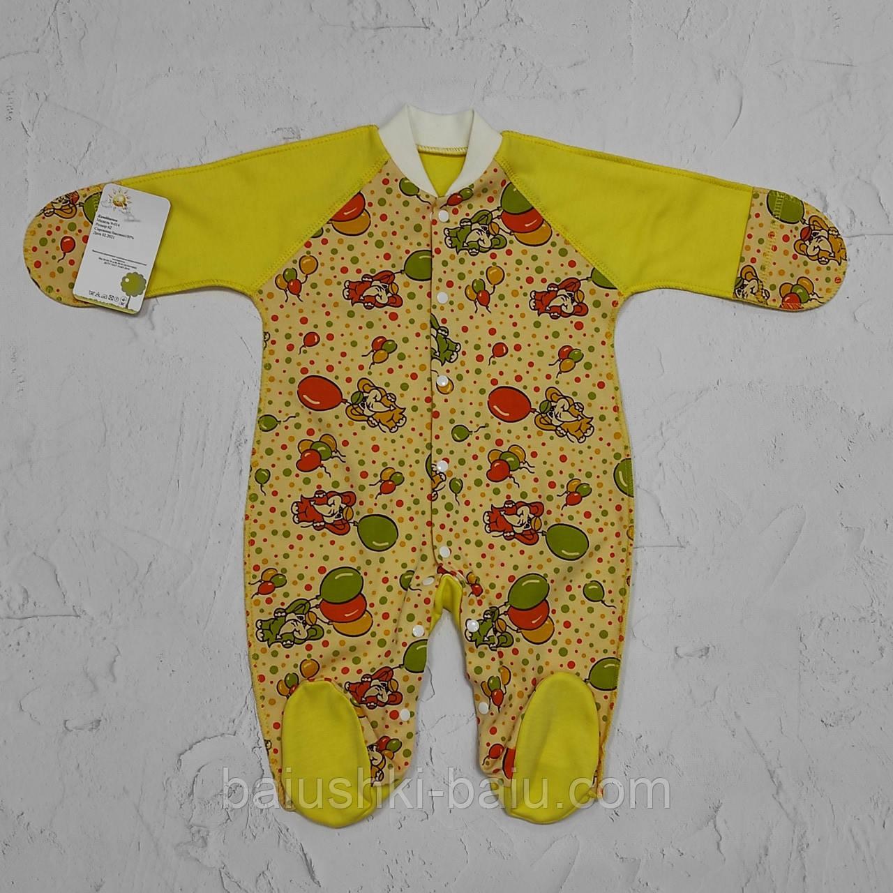 Комбинезон для новорожденного малыша в роддом (интерлок), р. 62