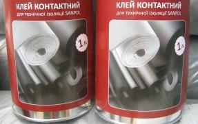 Монтажный клей для каучука, пенополиэтилена, ппу - Глобальные энергосберегающие технологии  в Днепре