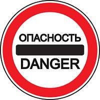 """Проведение идентификации объекта повышенной опасности (ОПО) и разработка """"Сообщения про результаты идентификац"""
