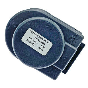 Сервопривід триходового клапана Ariston Uno, Microgenus - 997147