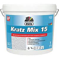 Акрилова штукатурка DUFA Kratz Mix 15, 25 кг баранець