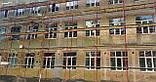 Будівельні риштування, фото 2