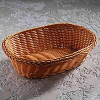 Плетена Корзинка овальна 24х16х7 див.