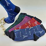 Носки женские с рисунком микс - набор из 8 пар, 36-41 р., фото 4