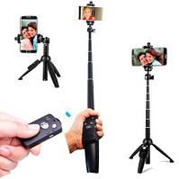 Селфи палиця-тринога Yung Feng H8 з пультом Bluetooth 3 в 1 штатив для телефону