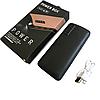 POWER BANK Smart tech 50000 mAh внешний аккумулятор повербанк 3 USB - Фото