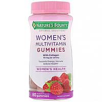 Nature's Bounty, Женские жевательные мультивитамины со вкусом малины, 80 жевательных конфет