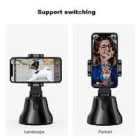 Розумний Настільний Штатив З Датчиком Руху Holder Robot Cameraman 360
