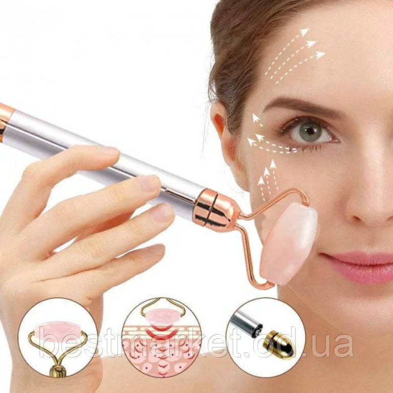 Масажер Ролер для Особи Flawless Facial Roller Massager