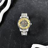 Winner 8012 Automatic Silver-Gold, фото 4