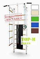 БЕСПЛАТНАЯ ПЕРЕСЫЛКА Sport Class 2 металлическая шведская стенка ( шведська стінка )