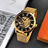 Forsining 1040 Gold-Black, фото 2