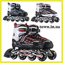 Роликовые коньки раздвижные на 4 PU колеса Детские подростковые ролики с мягким ботинком 803