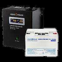 Комплект резервного питания для котла LogicPower ИБП A500VA + мультигелевая батарея 270W