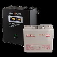 Комплект резервного питания для котла LogicPower ИБП A500VA + гелевая батарея 270W