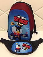 Детский рюкзак и поясная сумка  Brawl Stars бравл старс