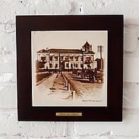 Картина из дерева и керамики Allicienti Харьков. Почтовое отделение 28х28 см