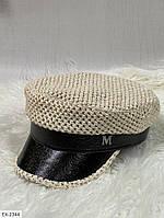 Жіноча стильна кепка