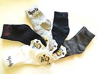 """Шкарпетки дитячі бавовняні """"Корона"""" р. р. 21-26 (від 12 пар)"""