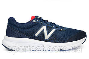 Мужские кроссовки New Balance M411LK2 Р. 41,5 42 42,5 43 44 44,5 45