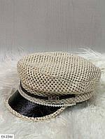 Жіноча стильна кепка Бежевий
