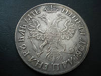 Манета Добра 1705 цена рубль №091 копия