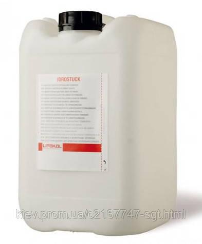 Litokol IDROSTUK - добавка для цементных затирочных смесей 20 кг ( IDR0020 ) -  СГТ в Киеве