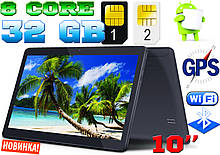 Планшет-телефон Samsung Tab light 10 2Sim,GPS,3G,32GB, навігатор + ПОДАРУНОК КОРЕЯ!