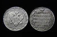 1 рубль 1802 СПБ №096 копия, фото 1